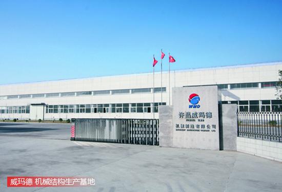威玛德 机械结构生产基地