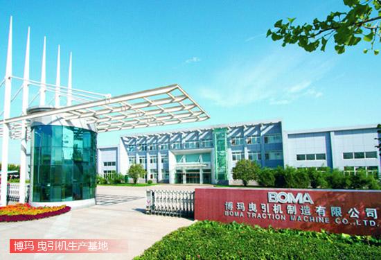博玛 曳引机生产基地