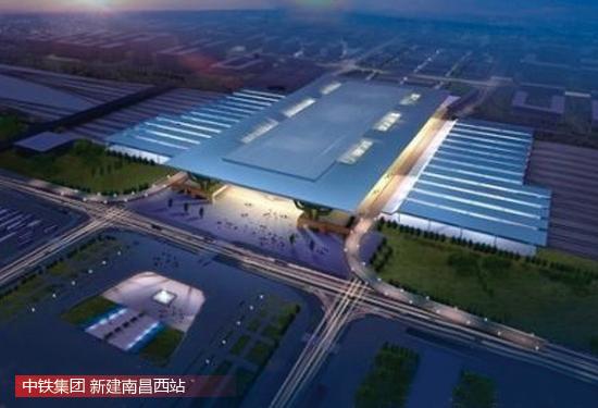中铁集团 新建向塘至莆田铁路南昌西站