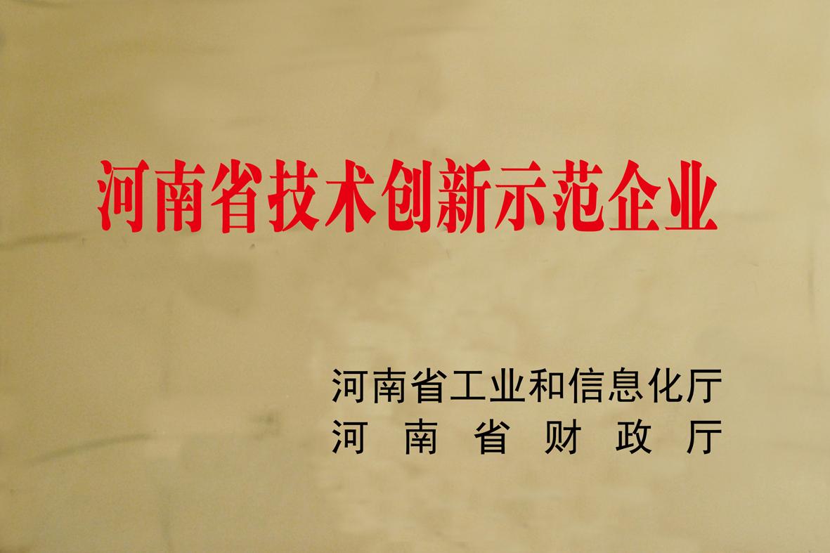 西继迅达电梯入选2012年省技术创新示范企业
